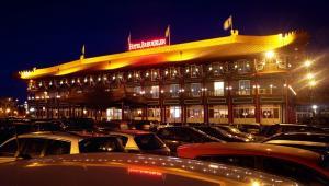 <p>Van der Valk Hotel Breukelen</p>